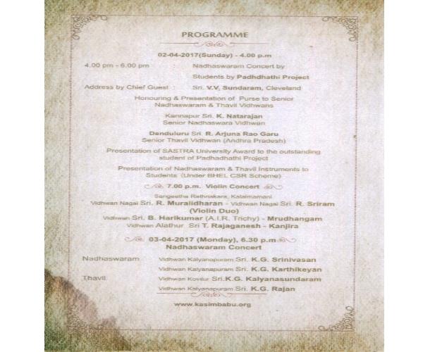 18TH Anniversary-Invitation-02